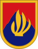 155px-Coat_of_arms_of_Slovakia_(1960-1990).svg
